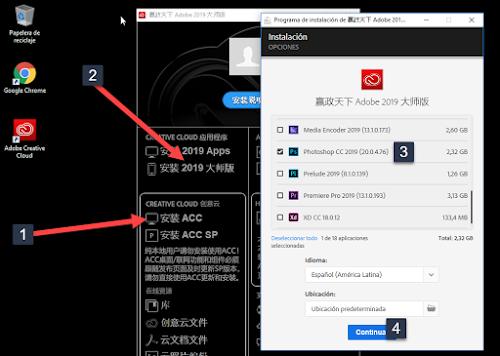 Adobe_2019_MasterCol_win_v9.8%25232_20190327-vposy-intercambiosvirtuales.org-03.png