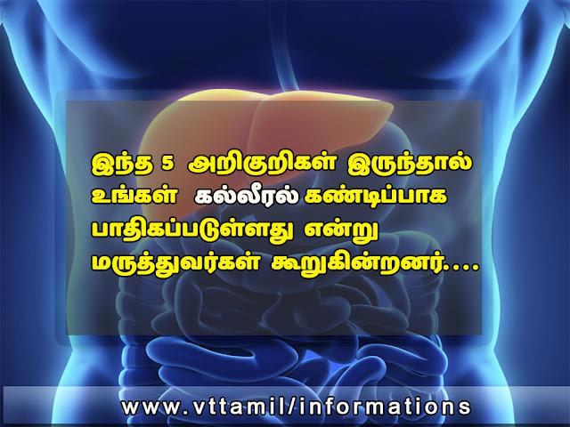 liver problems