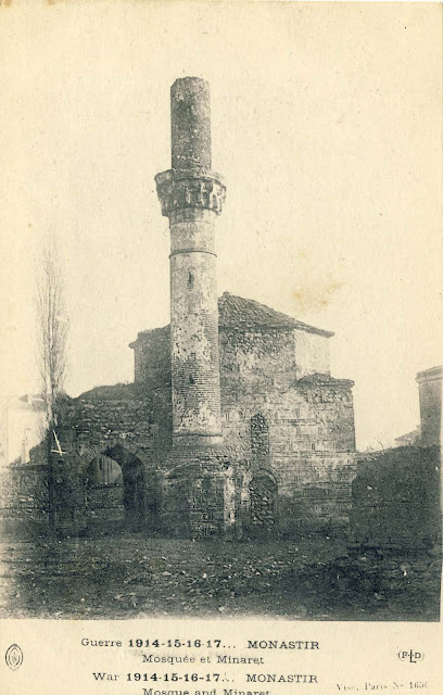 """""""The Broken mosque"""" in Bitola. Although the picture was taken in 1917, the mosque until 1976 remained the same as in this photo. It was built on the site where there was a church """"St. Nicholas."""" At this location today is the housing block """"Grozd""""."""