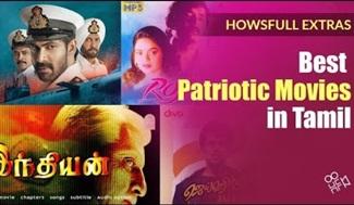 Best Patriotic Movies in Tamil | Indian, Jaihind, Bombay, Roja | HOWSFULL