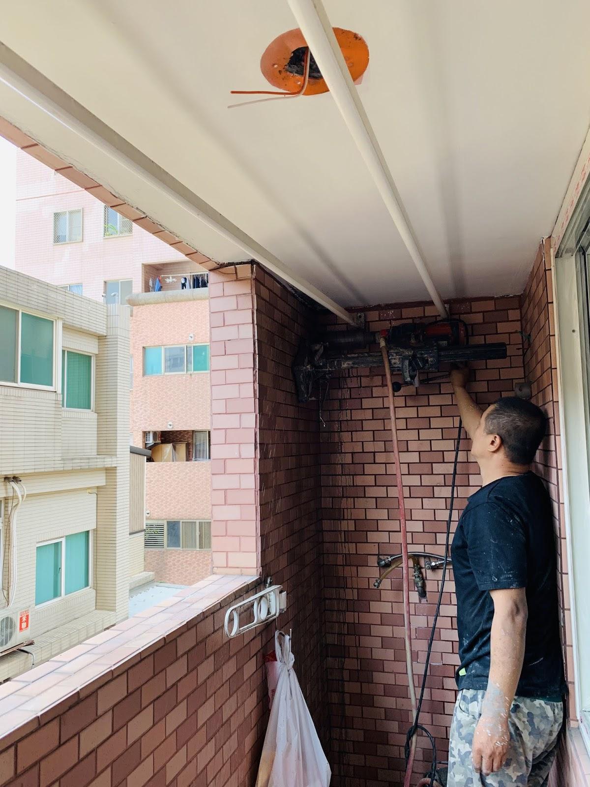 陽台(熱水器安裝處)洗洞