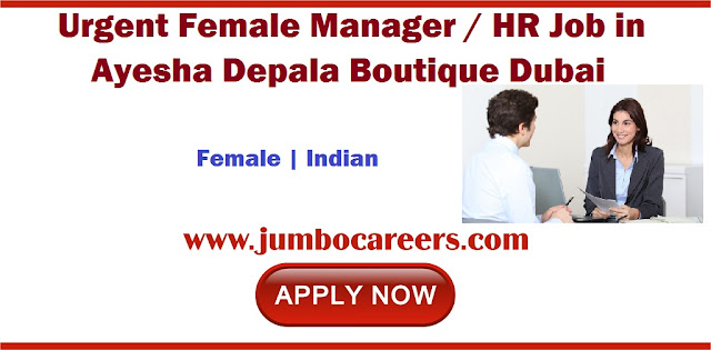 Female Manager / HR Job