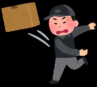 荷物を投げる配達員のイラスト