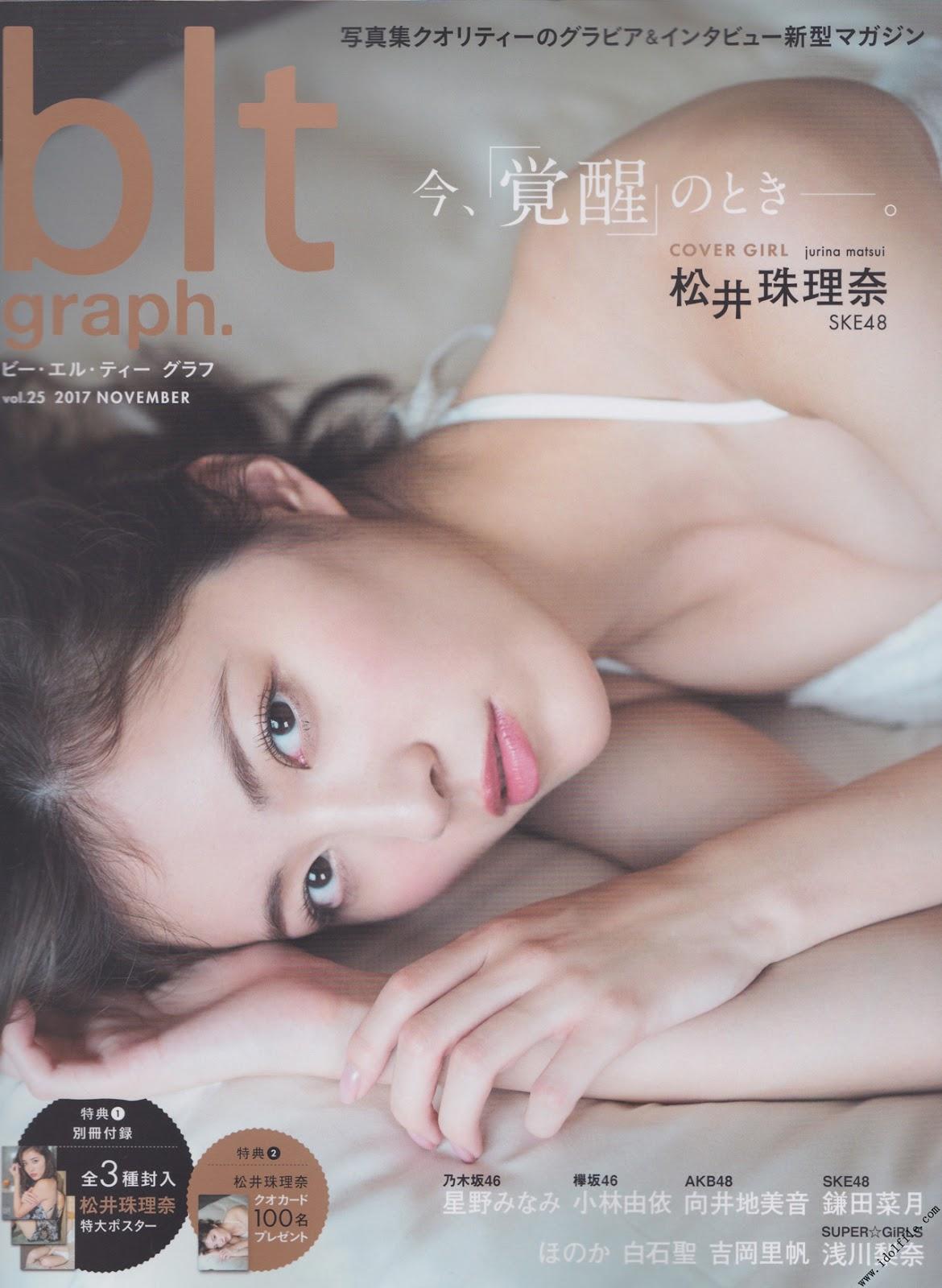 Matsui Jurina 松井珠理奈, B.L.T Graph 2017年11月号 Vol.25