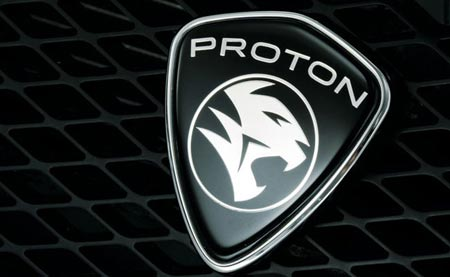 Nomor Call Center CS Proton Edar Indonesia