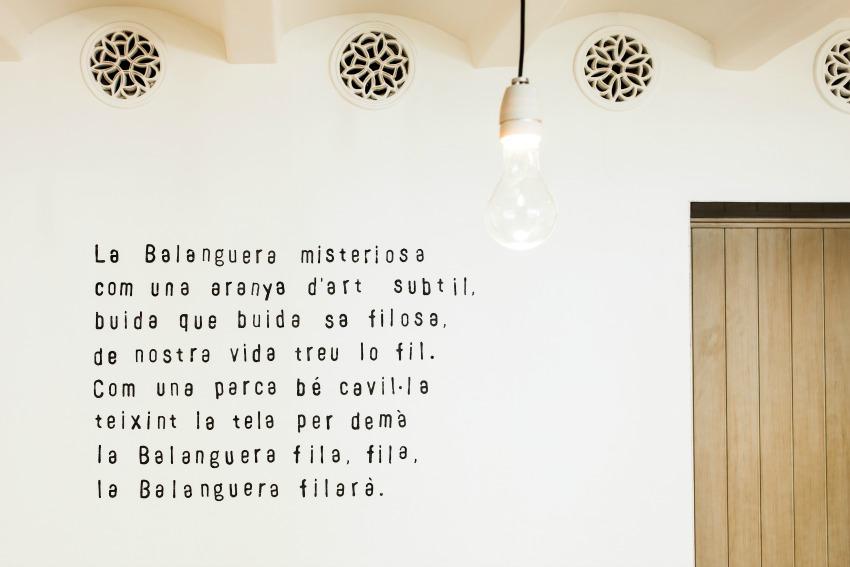 hotel hm balanguera 1