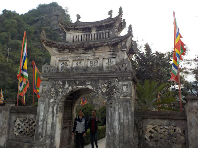 ホアルー遺跡(Hoa Lu)