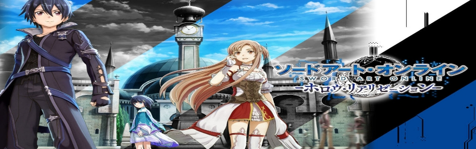 Sword Art Online Hollow realization 20 Minutes Gameplay
