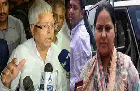 ed-seal-lalu-yadav-daughter-misa-bharti-farm-house-in-delhi