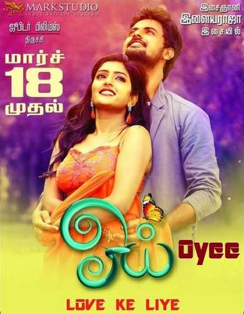 Oyee 2016 UNCUT HDRip 720p Dual Audio Hindi 950mb