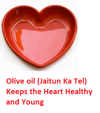 Olive oil (Jaitun Ka Tel)  Keeps the Heart Healthy and Young