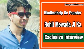 Hindimehelp-Ke-Founder-Rohit-Mewada-ka-Interview