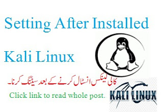 Setting After Installed Kali Linux
