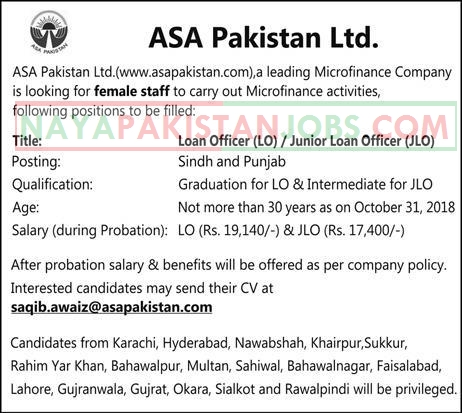 Latest Vacancies Announced in ASA Pakistan Limited for Female Officers 18 November 2018 - Naya Pakistan