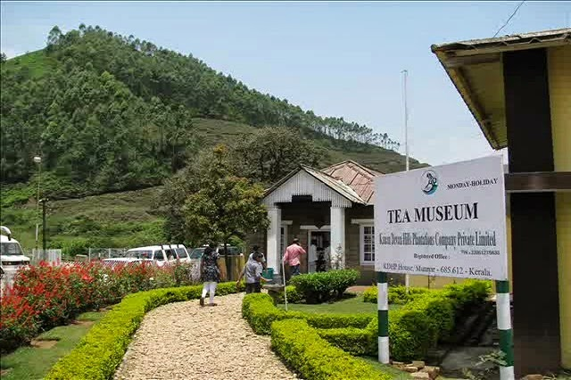 Tea Museum - the famous hill station Munnar