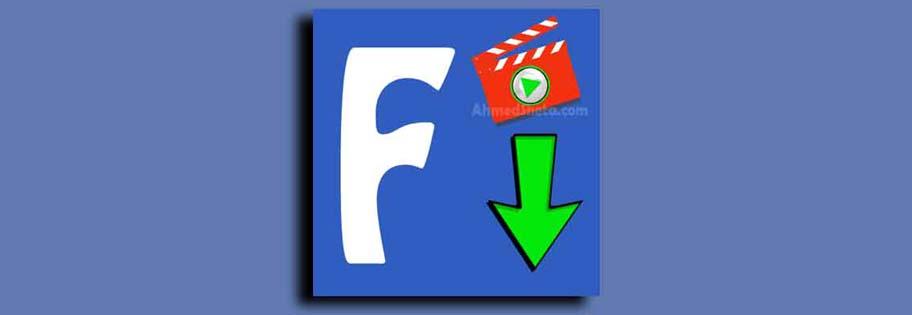 أفضل تطبيقات تحميل الفيديوهات للأندرويد   تطبيق Video Downloader for Facebook 2020