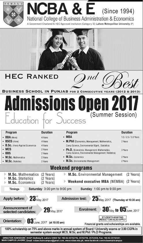 Admission in National College of Business Administration and Economics NCBAE 2017