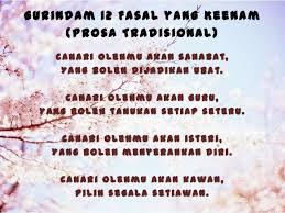 Puisi Puisi Tradisional 2015