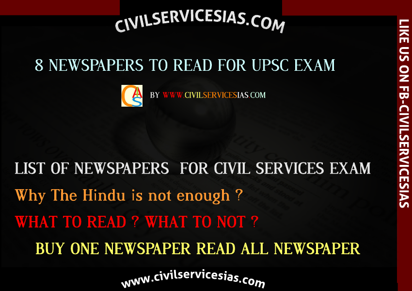 List Of Newspapers To Read For Upsc Ias Cse The Hindu Is Not Enough