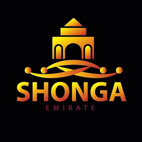 Shonga The First Printing Press In Nigeria