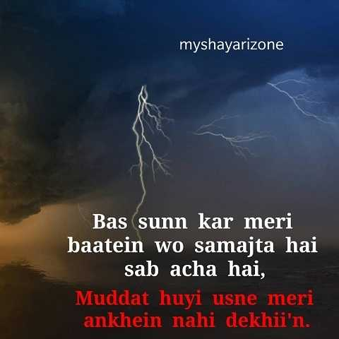 Dard Bhari Emotional Lines in Love for BF GF