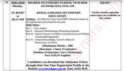 HSST Junior - Time Table