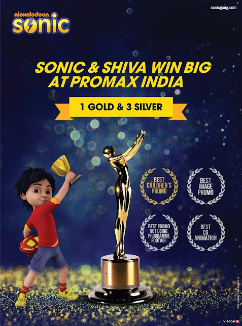 'Shiva and The Lost Tribe' Movie Premier on Nick Tv India
