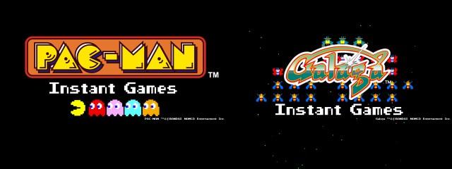 PAC-MAN et Galaga jouables sur Facebook