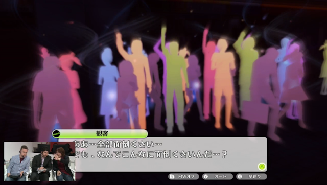Genei Ibun Roku #FE Shibuya Mirage Fire Emblem Shin Megami Tensei