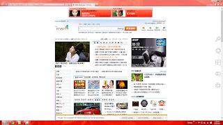 IE 10 瀏覽器介面