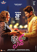 100Days Of Love New Poster-thumbnail-4