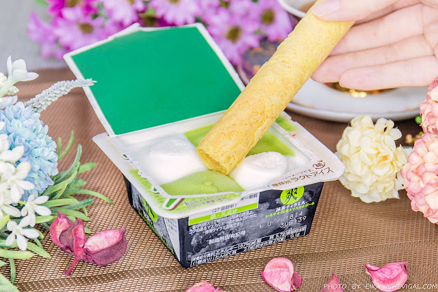 MG 4875 - 熱血採訪│津式手作蛋捲,19公分超長蛋捲酥鬆香甜,粉嫩馬卡龍燙金包裝好有質感!
