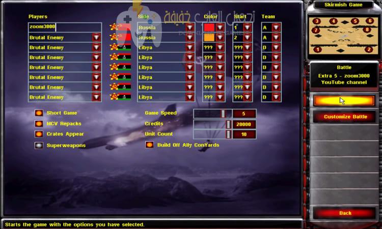 تحميل لعبة Red Alert 2 ميديا فاير