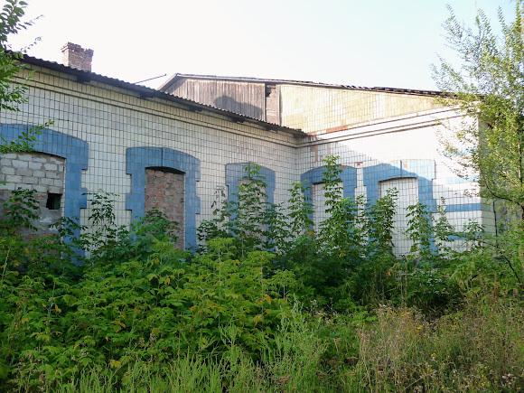 Авдіївка. Будинок культури залізничників