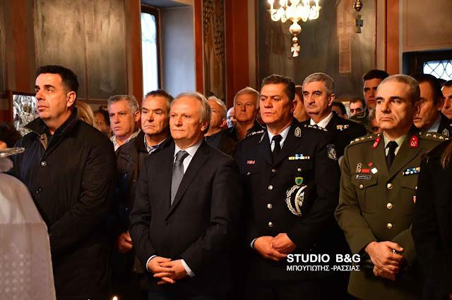 Επιμνημόσυνη δέηση για τους πεσόντες Στρατιωτικούς και Αστυνομικούς στο Ναύπλιο (βίντεο)