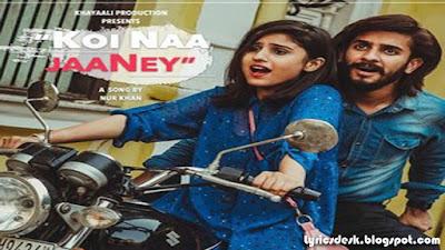 Koi Naa Jaaney Lyrics - Nur Khan | Jazib Akram & Kashf Fatima
