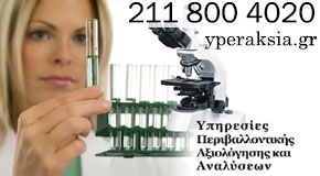 http://yperaksia.gr/