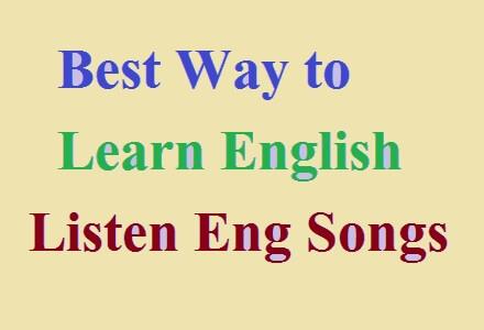 English Song से  English Improve कैसे करें?