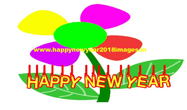 happy new year 2018  clip art hd images