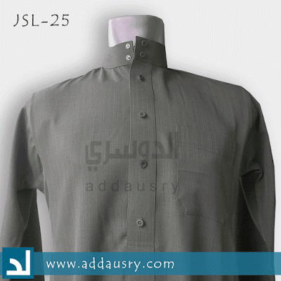 jubah saudi