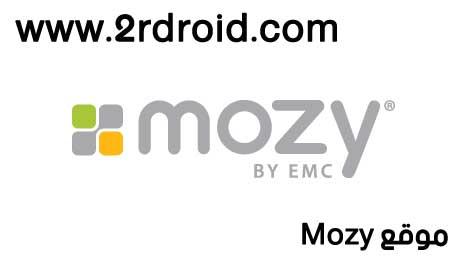 موقع Mozy