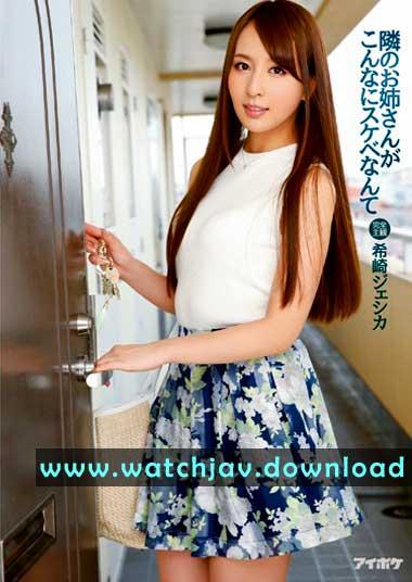 JAV XXX With Sub Jessica Kizaki IPZ-473_www.watchjav.download