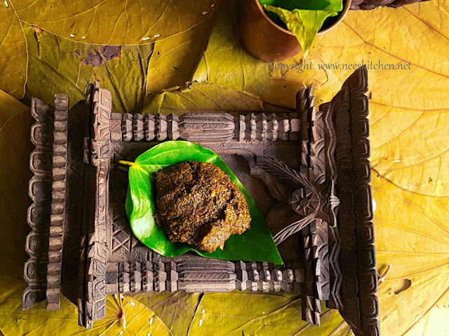 Betel Leaves chutney