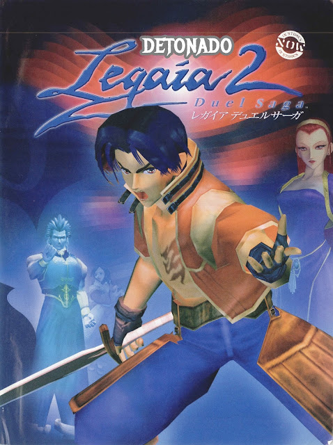 DETONADO - Legaia Dual Saga ( Legend of Legaia II )