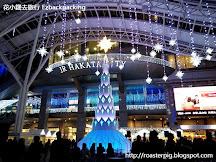 JR博多聖誕燈飾
