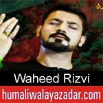 https://www.humaliwalyazadar.com/2018/09/waheed-rizvi-nohay-2019.html