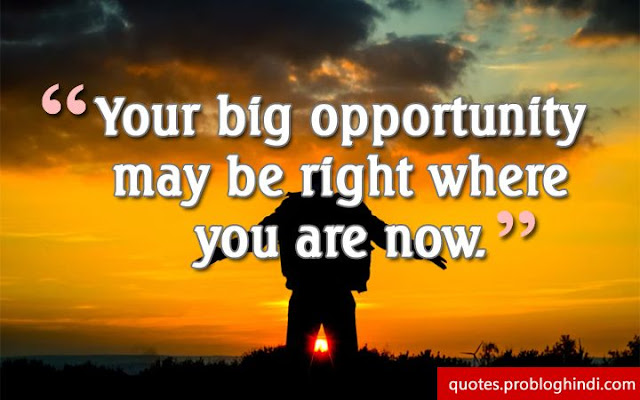 best inspiration quotes, best motivation quotes