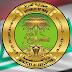 5 محافظات عراقية تعطل الدوام الرسمي ليوم غد | تعرف عليها