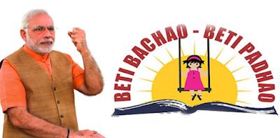 Beti+Bachao+Beti+Padhao+Yojana