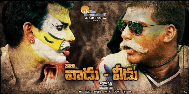 Vaishali telugu movie online watch - 2 7